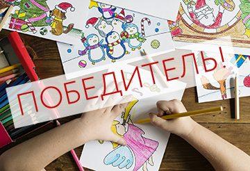 kids-2985782_1920_RU